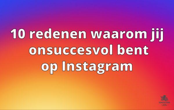 De redenen waarom jij nog steeds niet succesvol bent op instagram